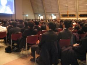 京都会議2