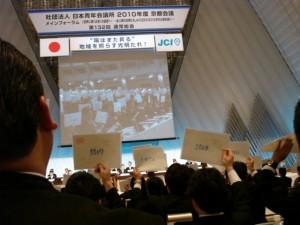 京都会議3