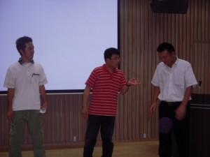 会員開発セミナー2